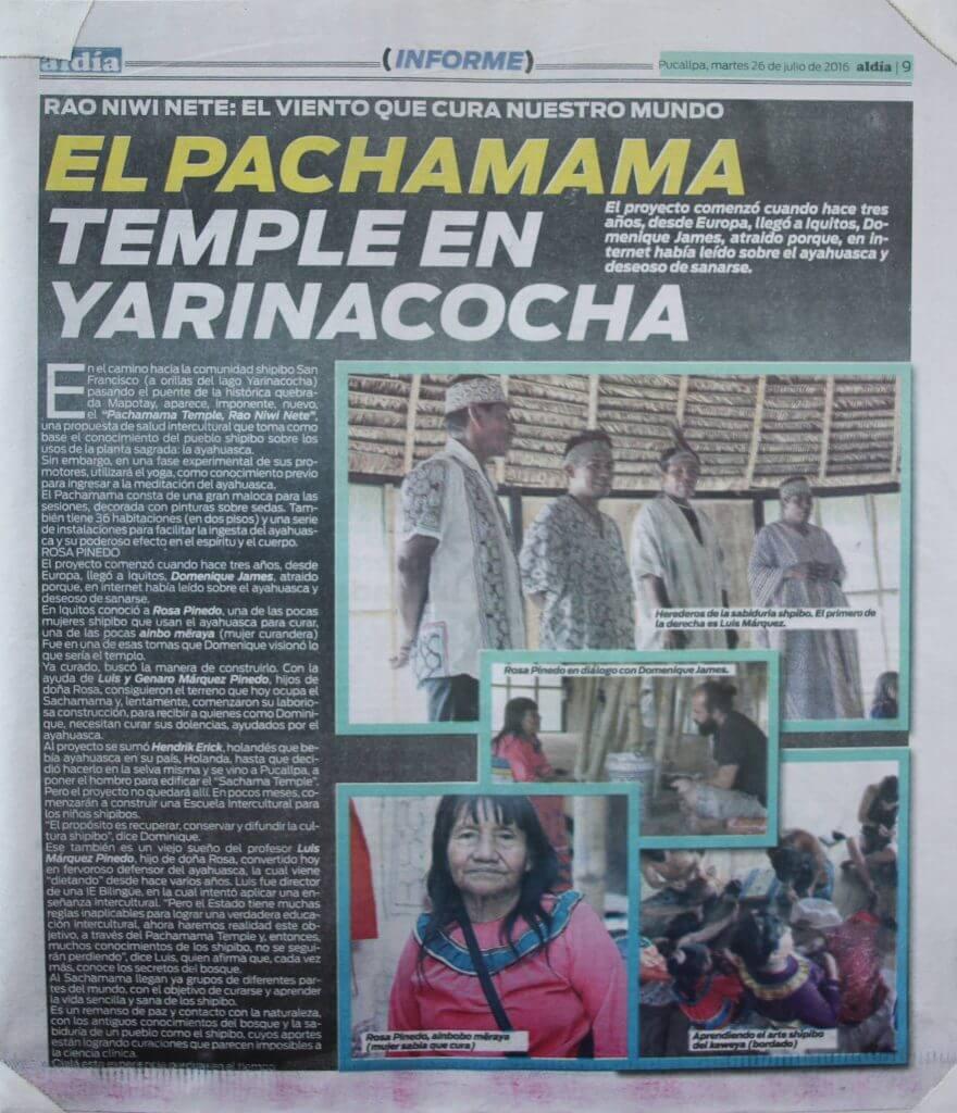 Pachamama Temple Pucullpa Peru